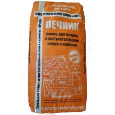 """Смесь для кладки и оштукатуривания печей и каминов """"Печник"""" 25 кг (арт. 1816)"""