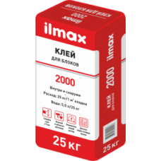 Клей для блоков ilmax 2000 25 кг (арт. 1803)
