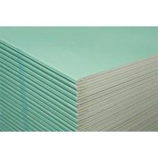 Гипсокартон потолочный (9.5 мм) влагостойкий 120 x 250 см (арт.1007)